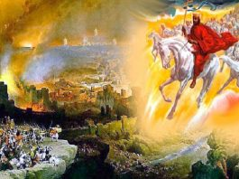 Emergence of Imam Mehadi (AS), Jesus & Dajjal upto 10 or 23 years! The Resurrection Day