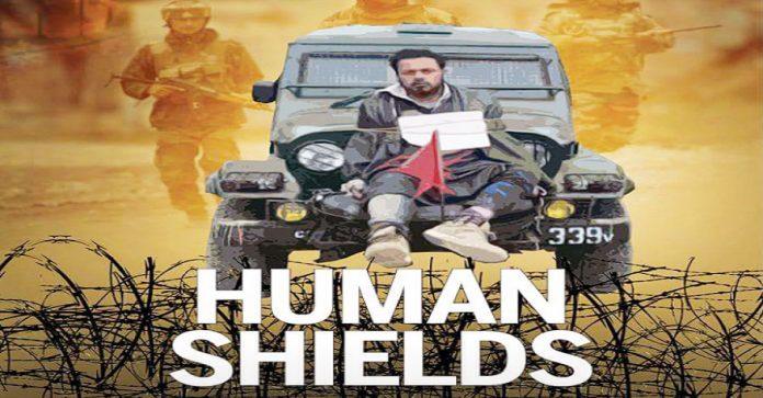 Human Shield Row