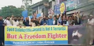 Hundreds rally in PaK capital against US action on Syed Salahuddin