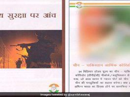 Screenshot of Congress party's booklet, labelled Kashmir as 'Indian Occupied Kashmir'