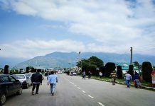 University of Kashmir (KU)