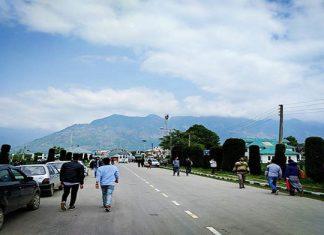 University of Kashmir (KU)