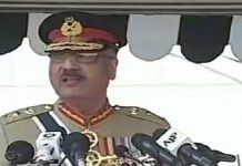 General Zubair Mahmood Hayat