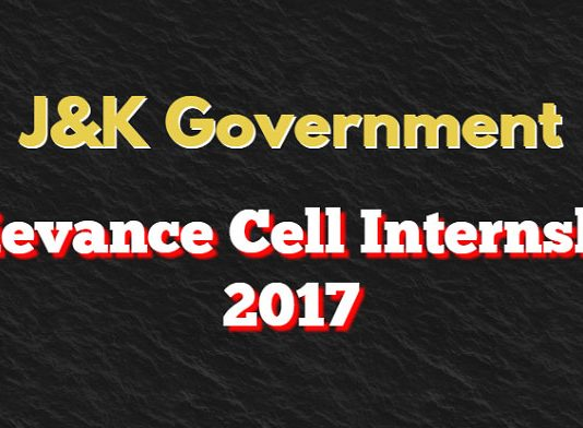 J&K Government Grievance Cell Internship 2017