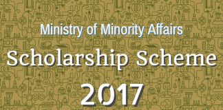 Ministry of Minority Affairs Scholarship Scheme 2017