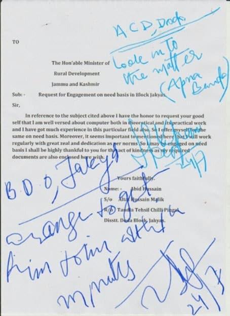 RDD Minister's Recommendation Letter of 'Apna Banda'