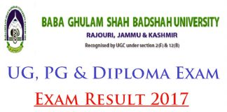 BGSBU UG, PG & Diploma Exam Result 2017