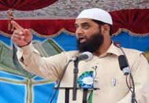Dr. Hameed Fayaz