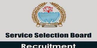 JKSSB Recruitment 2018