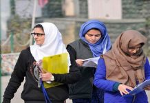 Kashmir Examination Results Declared