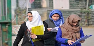 Kashmir Examination Results Declared