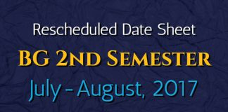 Rescheduled Date Sheet for BG 2nd Semester (CBCS) July-August 2017