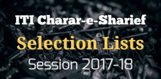 Selection List for ITI Charar-e-Sharief (Session 2017-18)