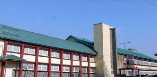 Government Medical College (GMC Srinagar)
