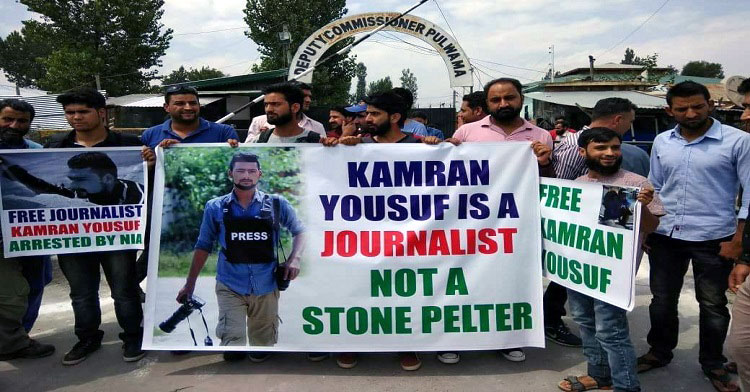 Journalists hold a protest in Pulwama against Kamran Yousuf's detention