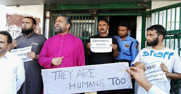 Protest in Tral against killings of Rohingya Muslims