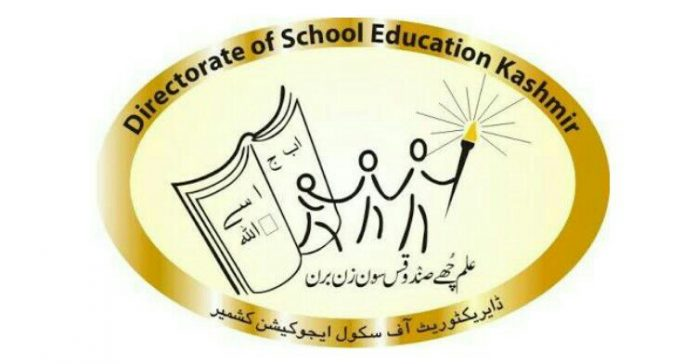 Directorate of School Education Kashmir (DSEK)