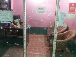 Grenade Attack at Beauty Parlour injures Girl in Pulwama
