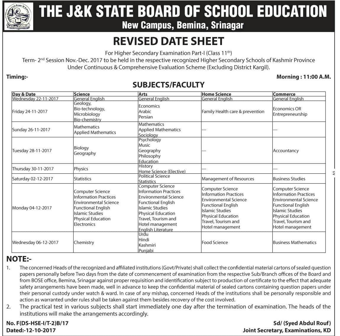 JKBOSE Revised Date Sheet for Class 11th T2 Exam (Nov-Dec 2017)