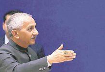 Dineshwar Sharma