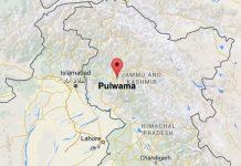 Pulwama Map