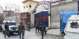 Rajpora Militant Attack: Policeman killed, another injured