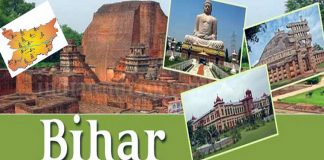 Bihar - Climate, Wetlands, Wildlife & Tourism