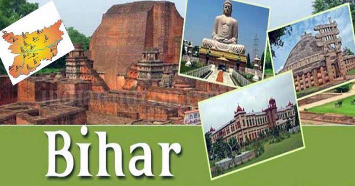 Bihar - Climate, Wetlands, Wildlife & Tourism