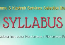 JKSSB Syllabus for Vocational Instructor Horticulture / Floriculture Posts