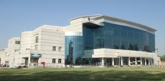 Zorawar Singh Auditorium - Central_University of Jammu