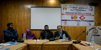 Creative Writing Workshop: Talk by Mushtaq Barque