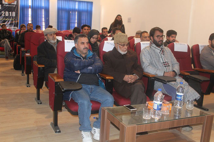 A view of audience at South Kashmir Leadership Summit 2018