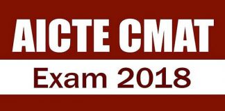 AICTE CMAT Exam 2018