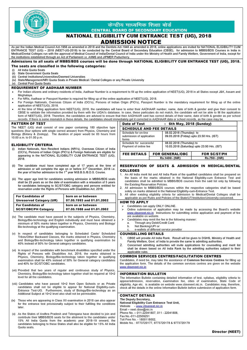 CBSE Admissions for National Eligibility-cum-Entrance Test (NEET) UG - 2018