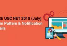 CBSE NET July 2018: Eligibility, Syllabus & Exam Pattern
