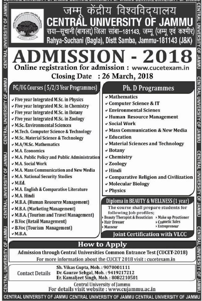 Central Universities Common Entrance Test - CUCET 2018 - Central University of Jammu (CUJ)