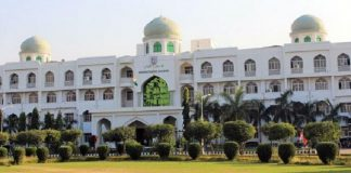 Maulana Azad National Urdu University (MANUU)
