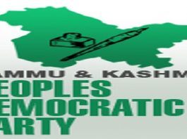 Peoples Democratic Party (JKPDP)
