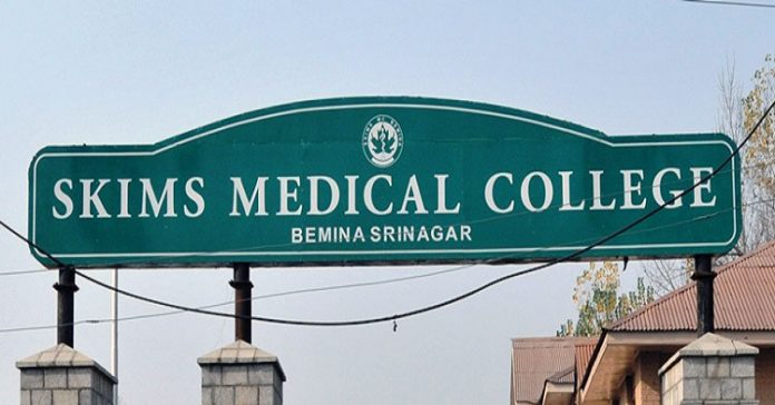 SKIMS Medical College Bemina Srinagar