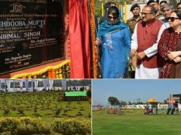 CM Mehbooba Mufti throws open Maharaja Hari Singh Park at Jammu