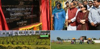 CM Mehbooba Mufti throws open Maharaja Hari Singh Park at Jammu