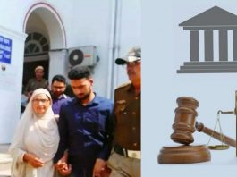 Court finally grants bail to Kamran Yousuf