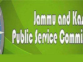 J&K Public Service Commission - JKPSC