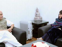 Mehbooba Mufti meeting Rajnath Singh