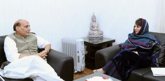 Mehbooba Mufti meeting Rajnath Singh