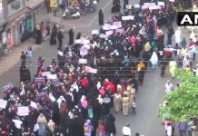 Muslim women protest against Triple Talaq Bill in Pune