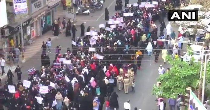 Muslim women protest against Triple Talaq Bill in Pune