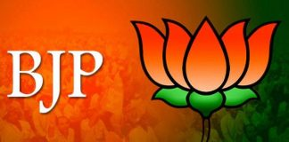 Bharatiya Janata Party - BJP