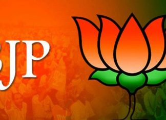 Bharatiya Janata Party - BJP