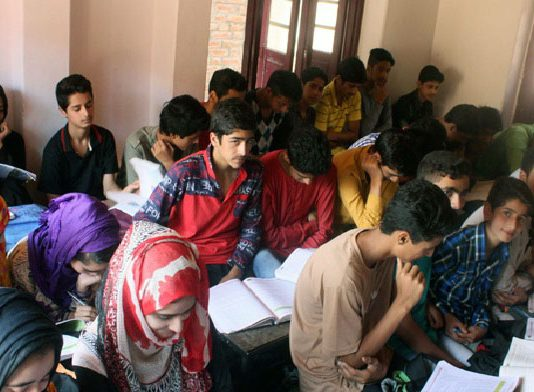Tuition centres in Kashmir